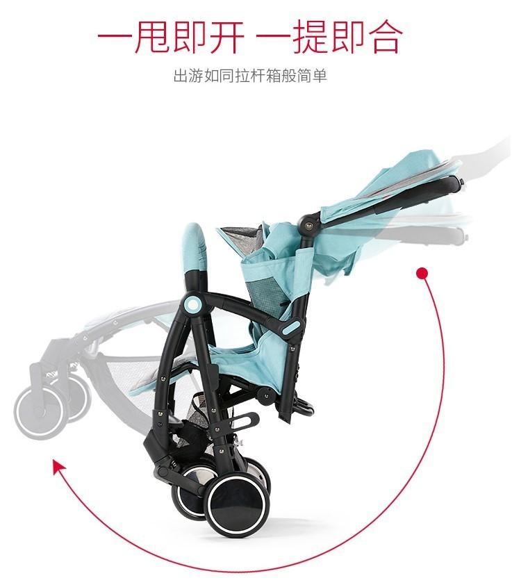 10.10 Special! Free Delivery! Baby Travel Stroller