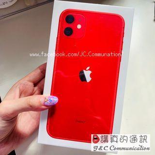 iPhone 11 64G 紅 全新未拆封 空機 絕對原廠公司貨