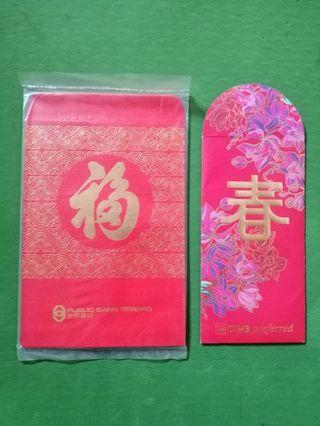 Angpow Packets (XL size)