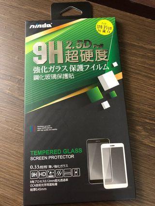 i8+鋼化玻璃保護貼(防窺白)