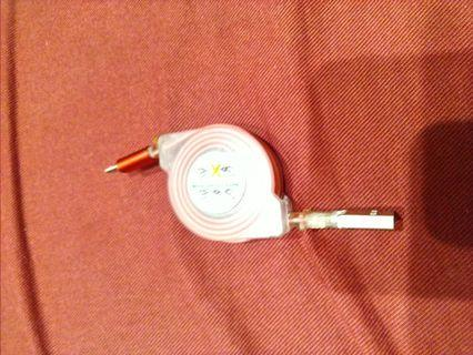 伸縮收納充電線