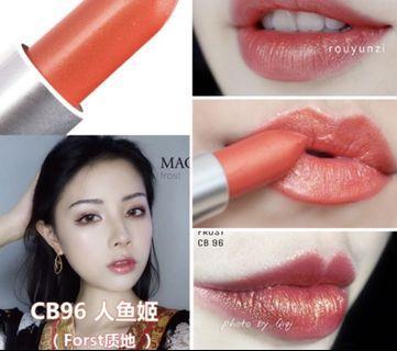 Mac Lipstick CB96