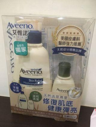 艾惟諾燕麥高效舒緩保濕乳