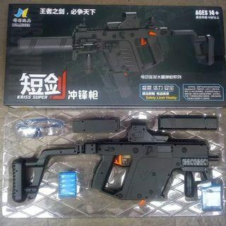 Water gel gun WGG gel blaster model kris vector PUBG