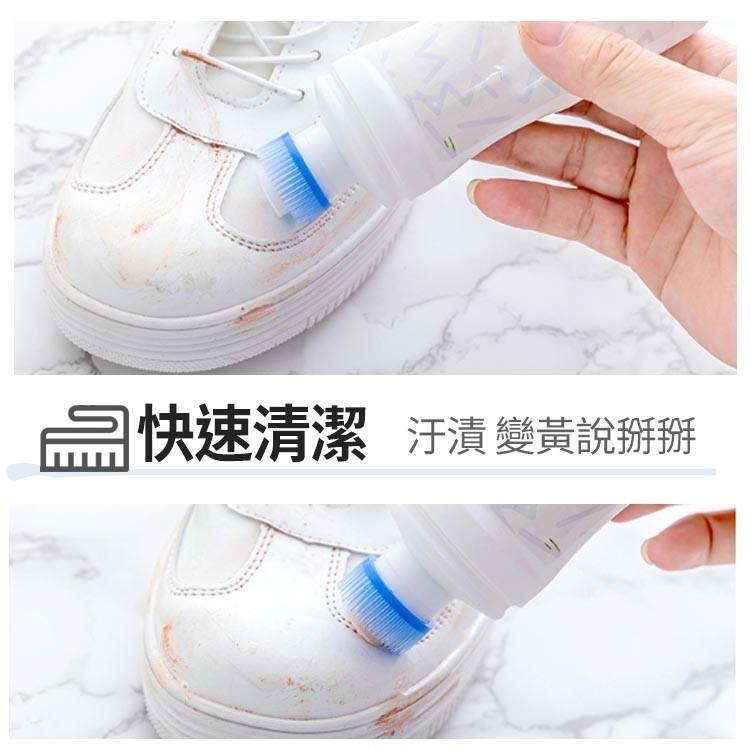 小白鞋神器,清潔用品《3瓶》100