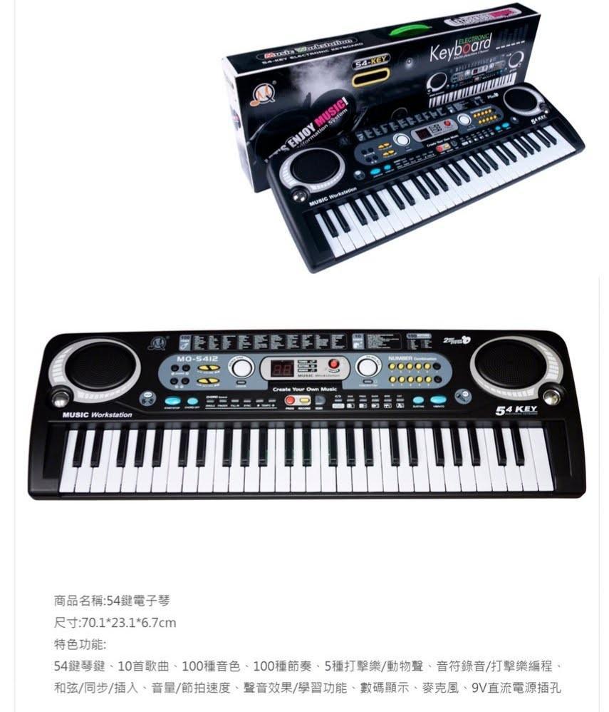 行李箱 電子琴