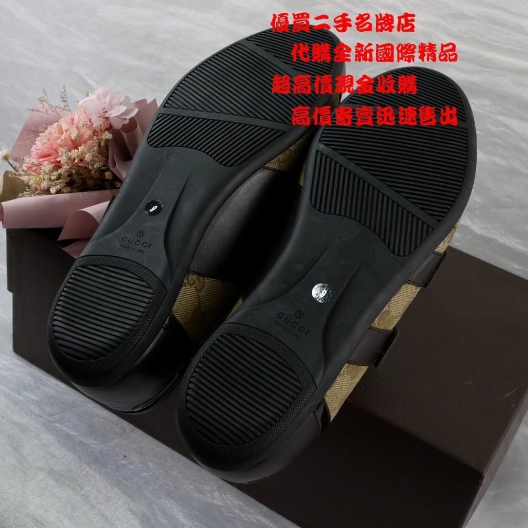 ☆優買二手名牌店☆ GUCCI 309291 咖啡 緹花 魔鬼沾 魔鬼黏 休閒鞋 帆布鞋 運動鞋 牛津鞋 方便鞋 全新品