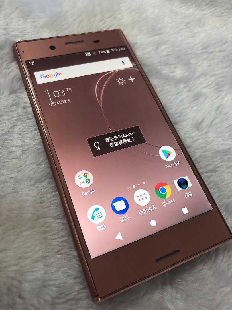 陳列品特價 Sony XA1 Plus 港版
