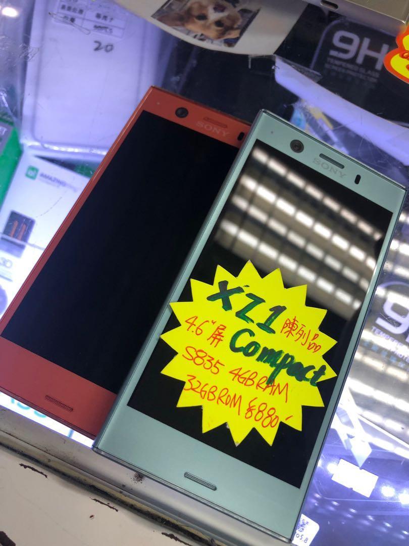 陳列品特價 Sony XZ1 Comapct