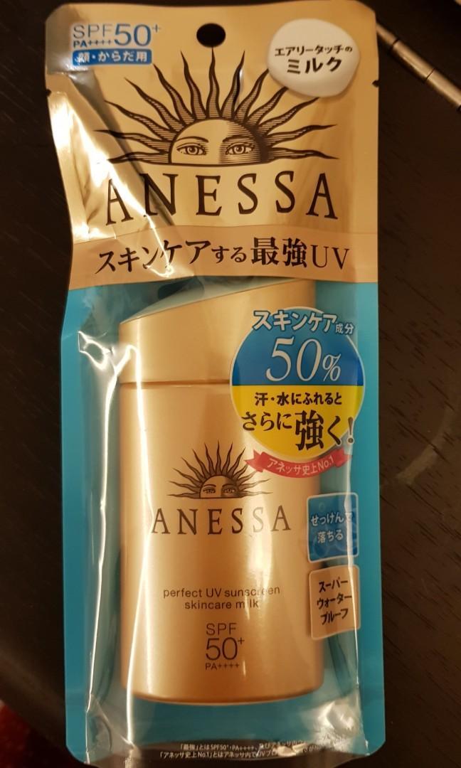 ANESSA SPF 50+ PA++++