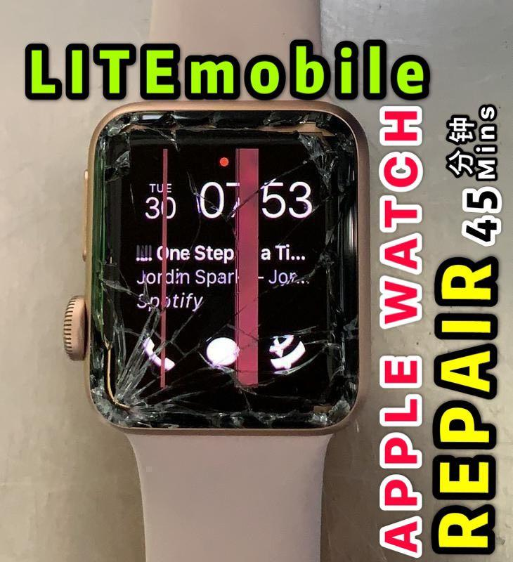 Apple iWatch repair services