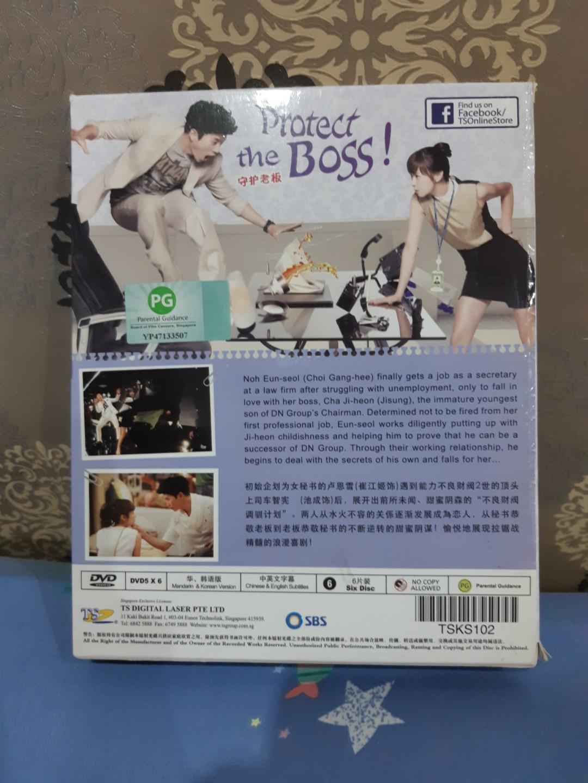 Cd Drama Korea, Protect the boss. Ada Jaejoong nya