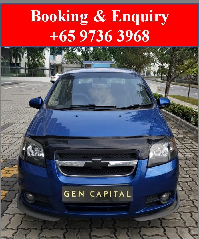 Chevrolet Aveo *Best rates, full servicing provided!