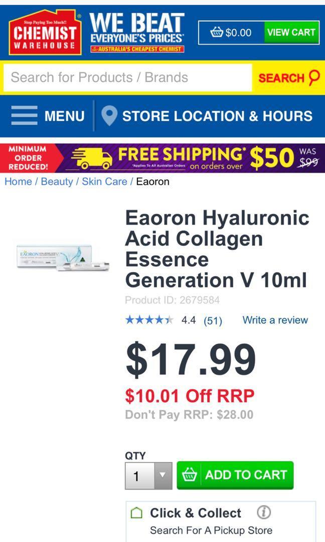 Eaoron Hyaluronic Acid Collagen Essence Generation V 10ml