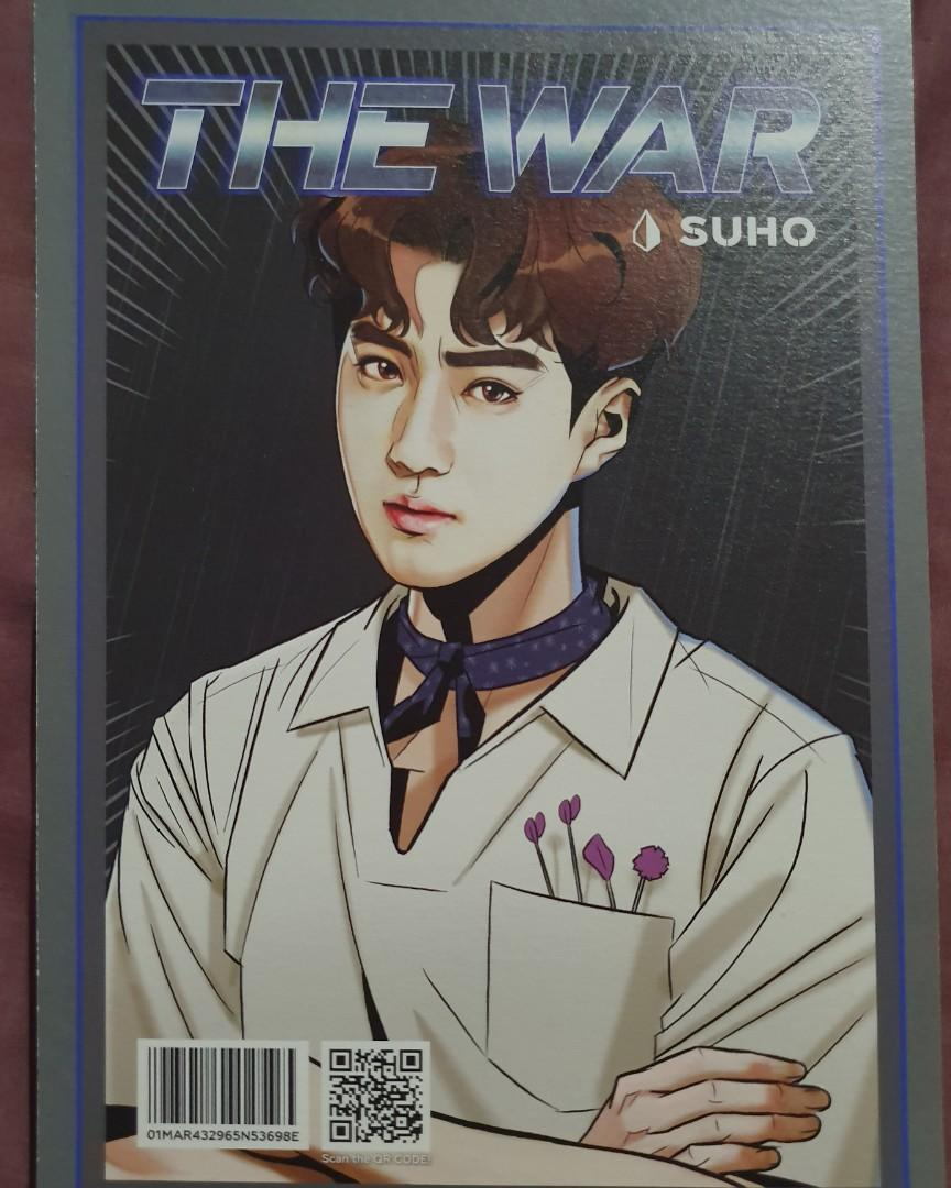 EXO SUHO OFFICIAL PC