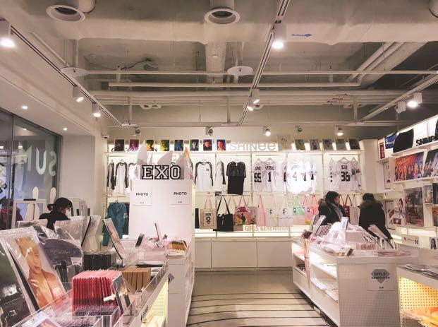 KOREA PURCHASING SERVICE FOR SM TOWN GOODS
