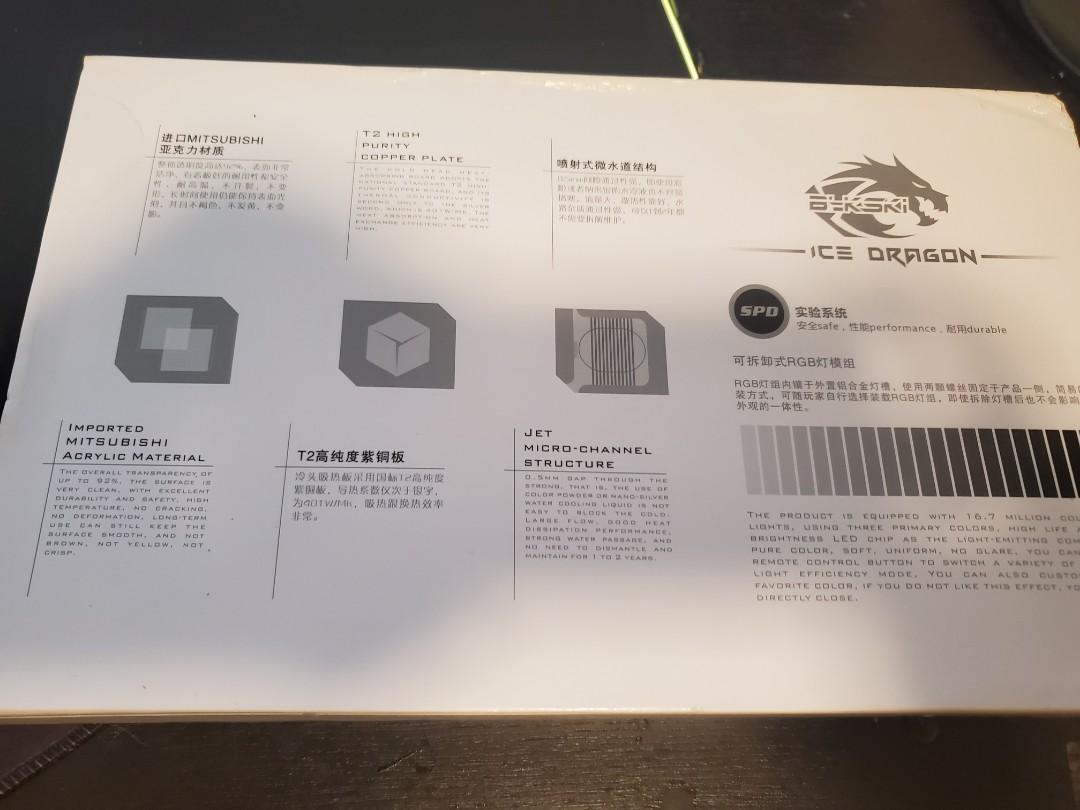 MSI rtx 2080 gaming x trio 水冷頭