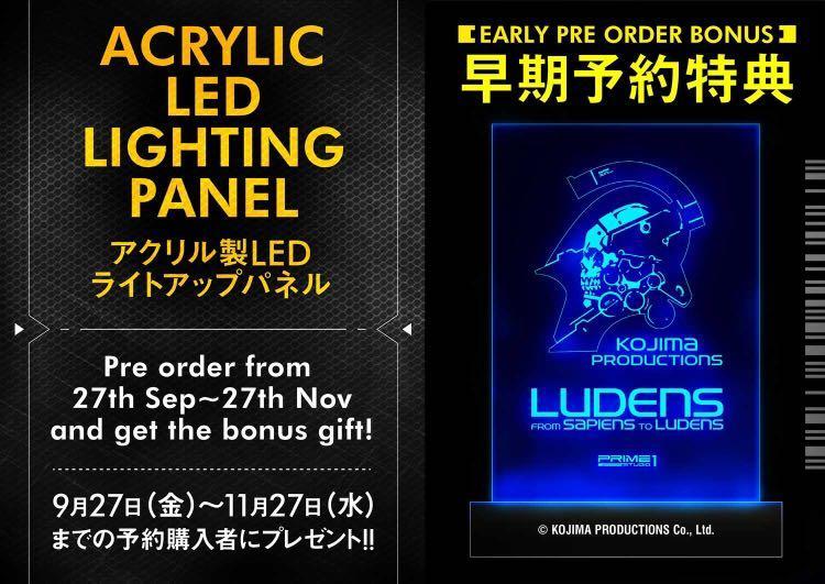 ⚠️New PreOrder Prime 1 Studio Ludens 1:4 Bonus Version Kojima Productions (Closing Nov 27th 2019)