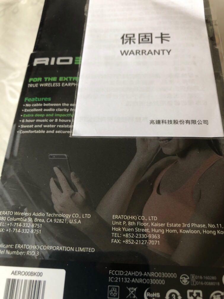 售/換 RIO3 真無線立體聲藍芽耳機 新品