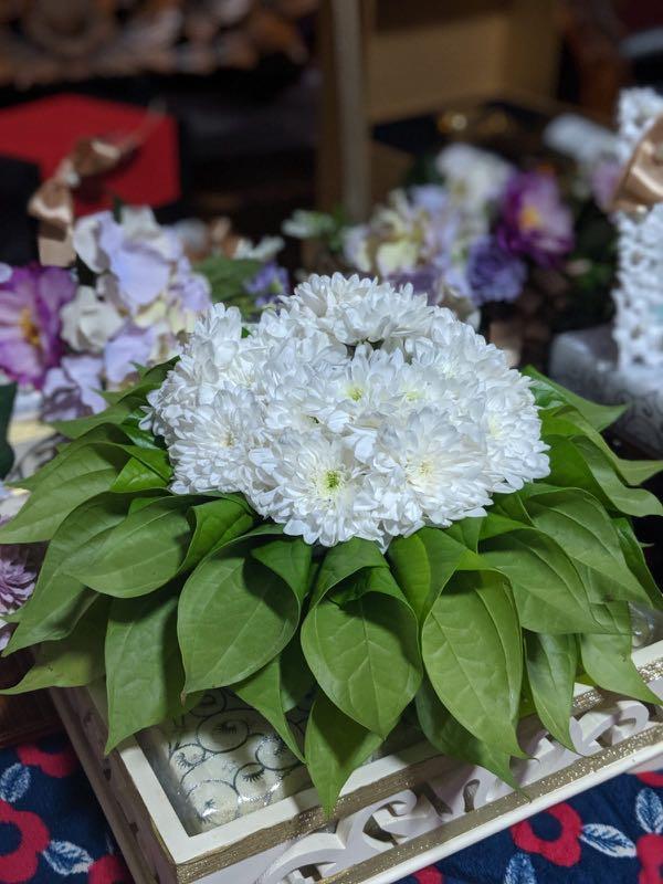 Sireh junjung fresh flowers