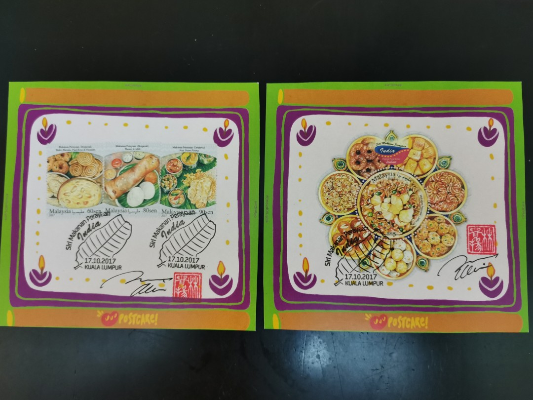 Special Stamps series + Matching Card (Indian food)