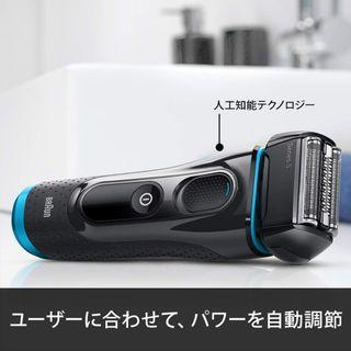 百靈Braun 5140s 電動刮鬍刀德國製