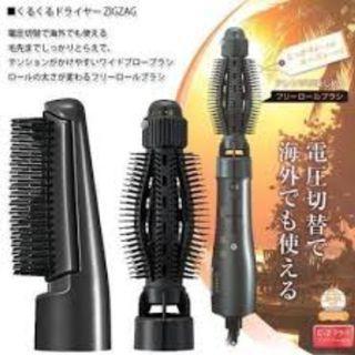 國際牌 Panasonic EH-KA60 梳子吹風機  國際電壓