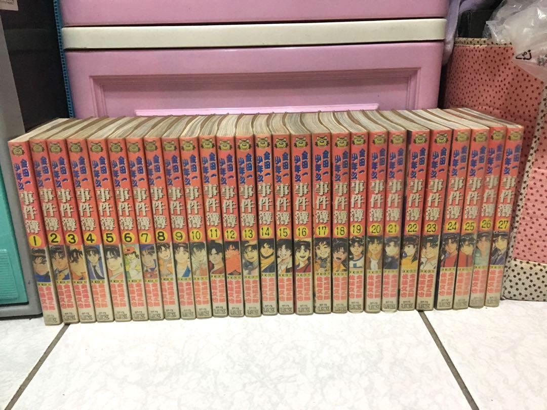 金田一少年之事件簿1-27+新版1-4+短篇集3