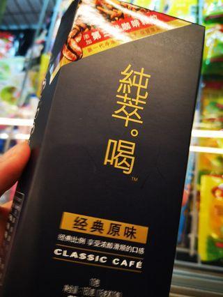 Taiwan coffee powder