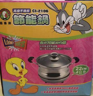 鵝頭牌21cm不銹鋼節能鍋