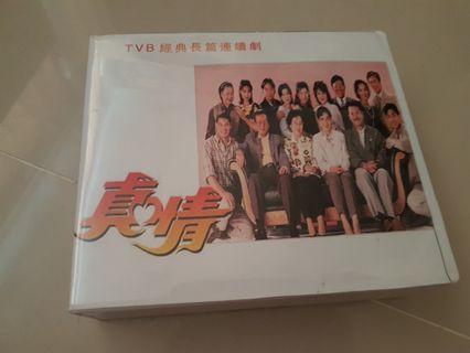 TVB Kindred Spirits 真情 Blu Ray Disc.