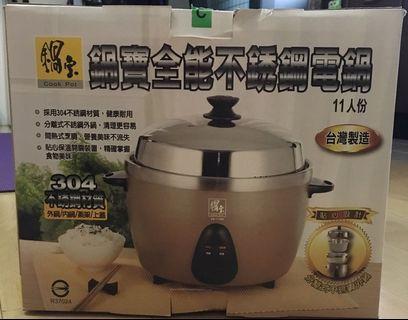 鍋寶全能11人份不鏽鋼電鍋(無內鍋)