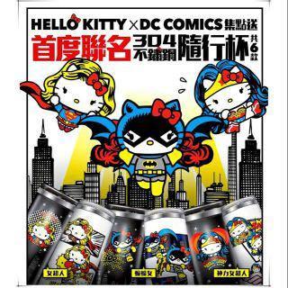 【HELLO KITTY X英雄系列首次聯名】304不鏽鋼隨行杯