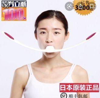 日本帶回瘦臉神器  facial Pao  原裝正品  淡化法令紋 美容  每次30秒