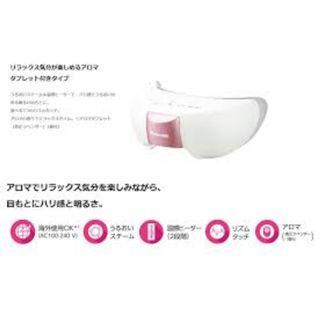 Panasonic 國際牌 EH-SW56 溫感眼部 按摩器 眼罩 香味 國際電壓