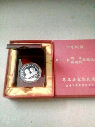 999fine silver coin third elected by republic of china president