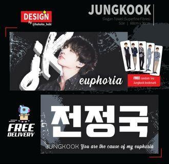 BTS - Jungkook Slogan Towel (Superfine Fibre)