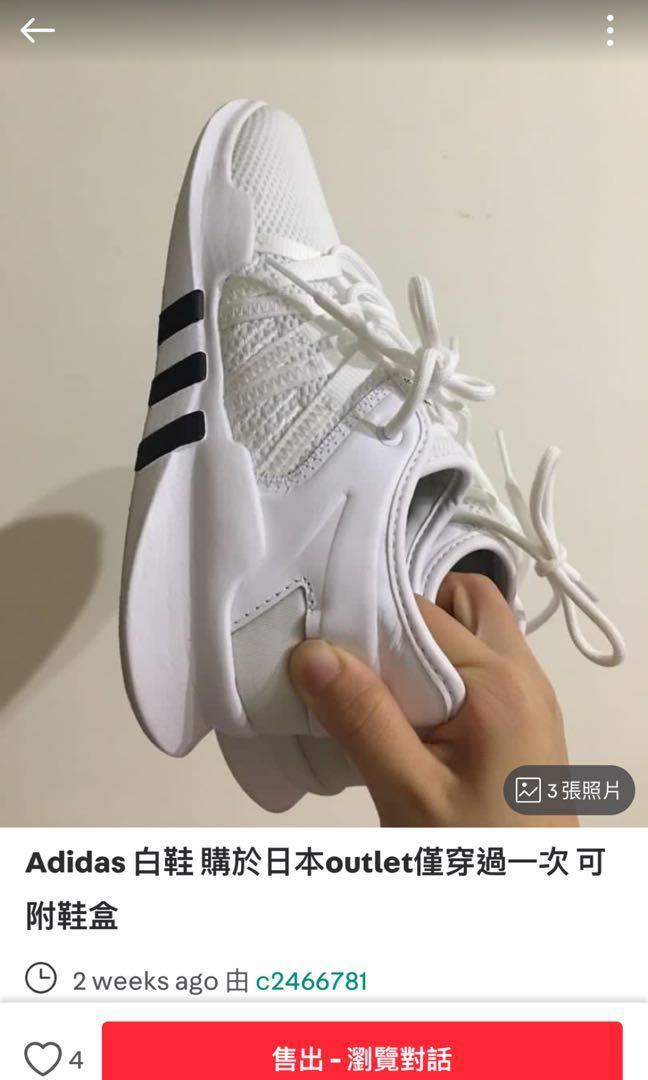 愛迪達的白鞋日本outlet購買 僅穿過一次可附鞋盒 23號