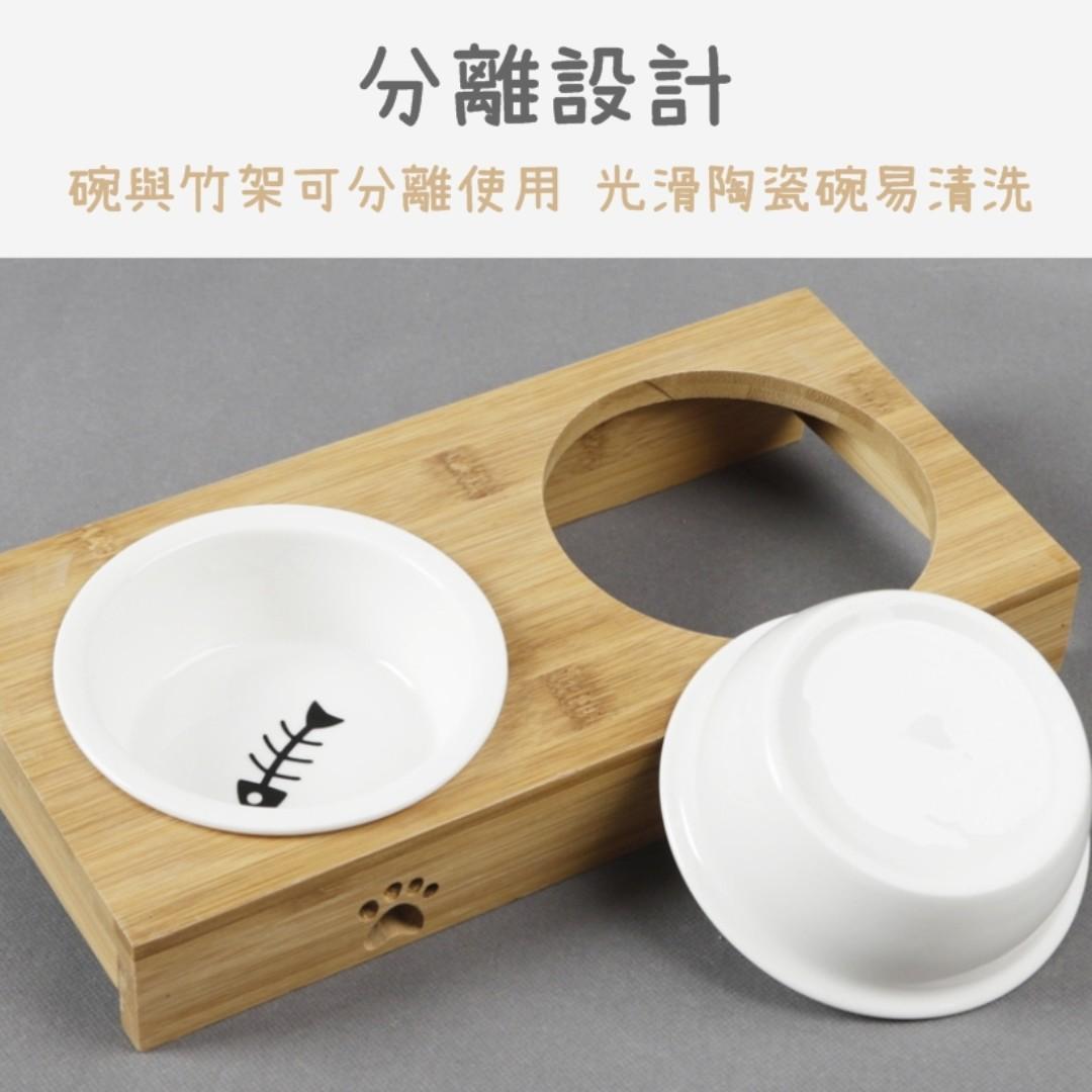 寵物 單口 原木餐桌 碗架 餐桌 斜口 斜面 陶瓷 單碗 雙碗