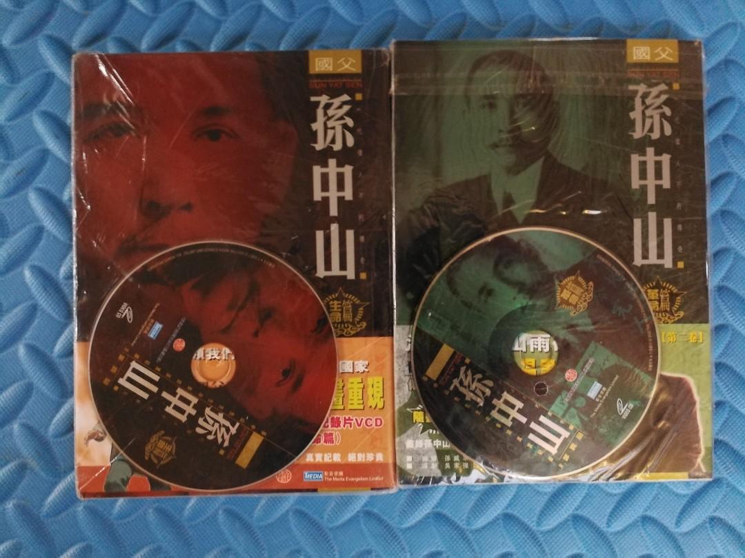 孫中山, DVD 兩隻 , 有 兩本 書, 只收 20 元