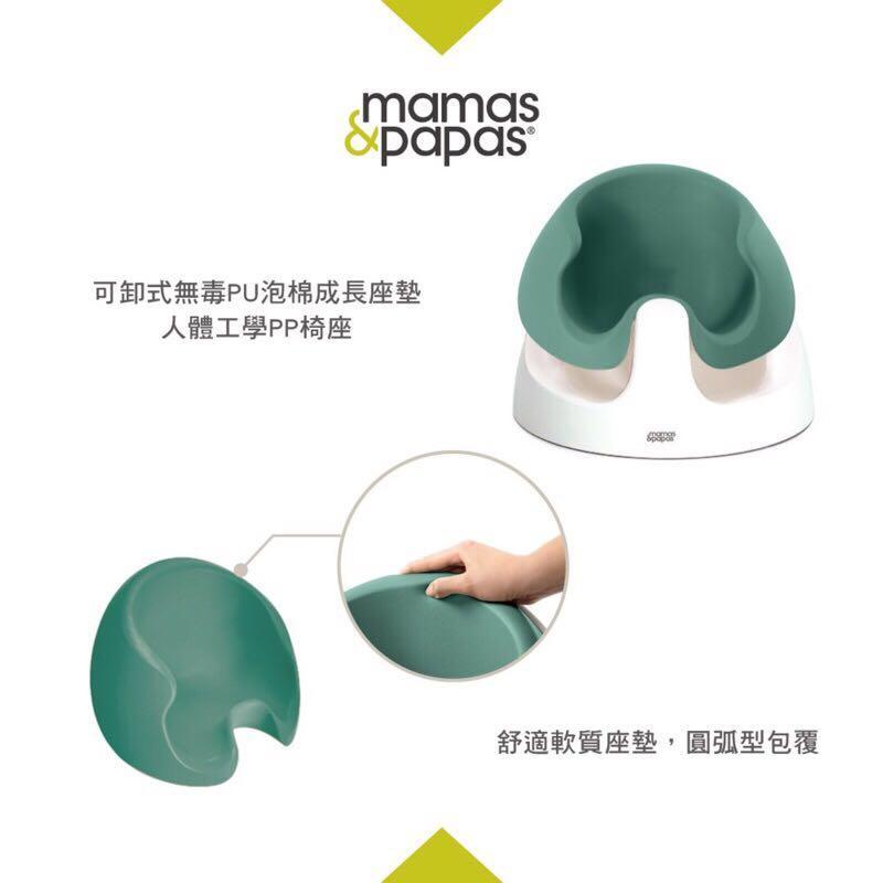 二手 Mamas & Papas 二合一育成椅(不含玩樂盤)$1200含運