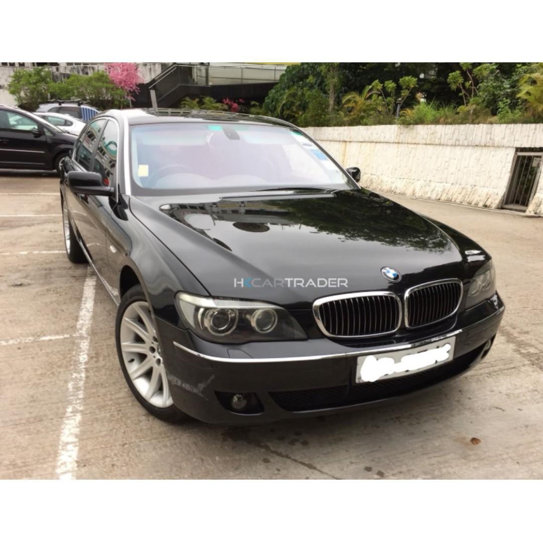 2005 BMW 750LI