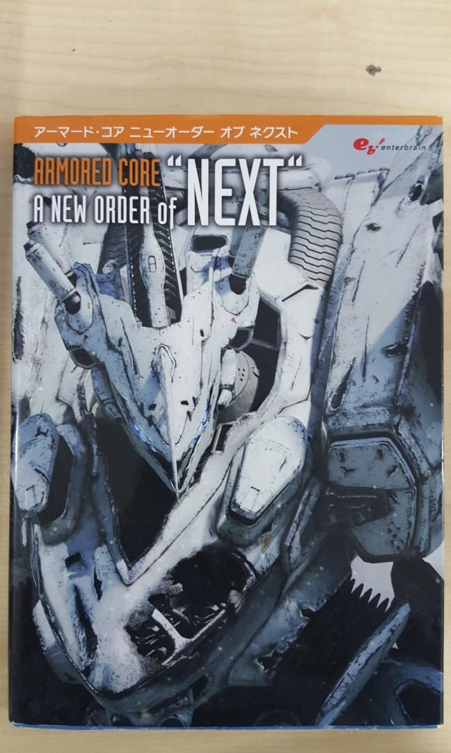 """Armored Core: A New Order of """"NEXT"""" Artbook"""