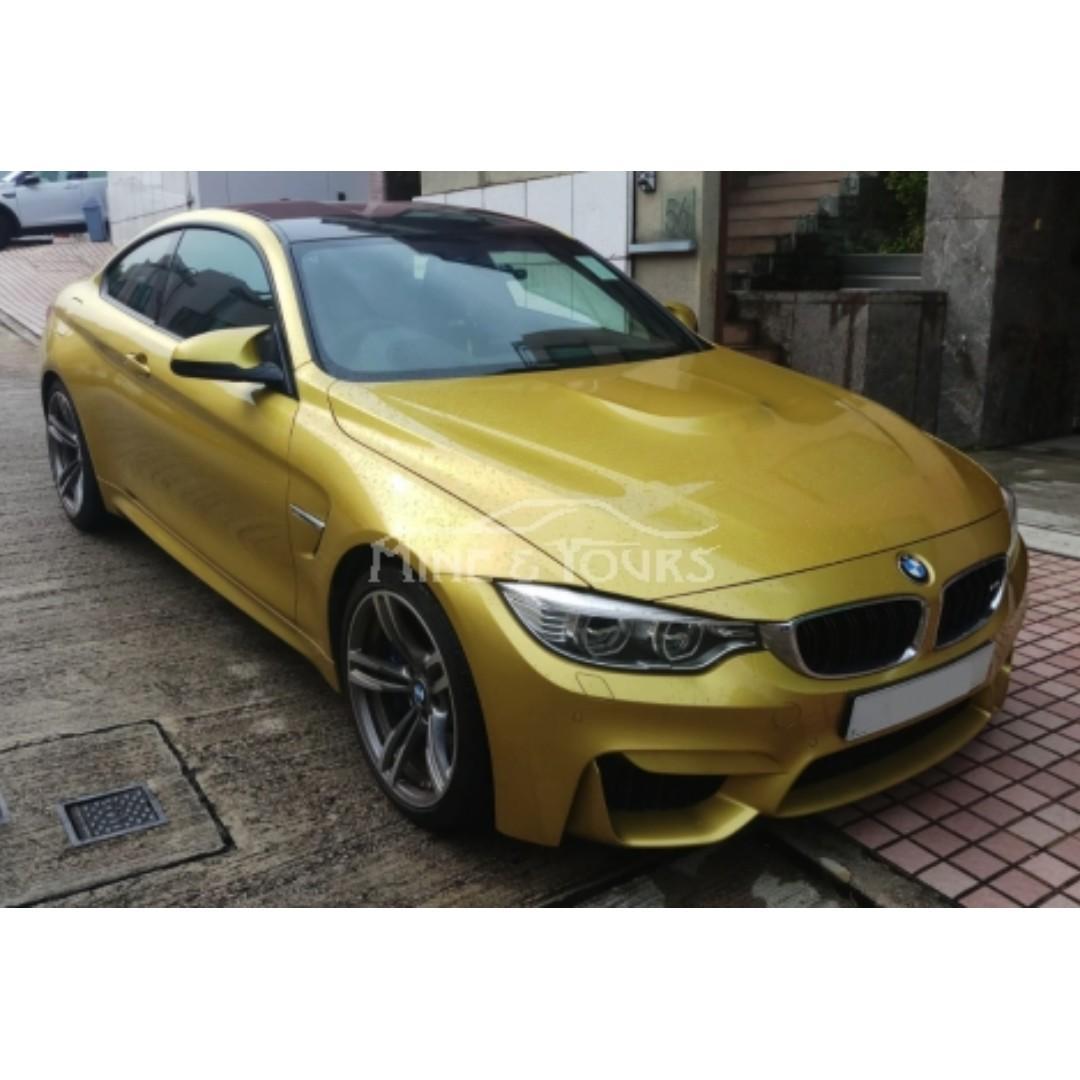 2014 BMW M4 (2303)