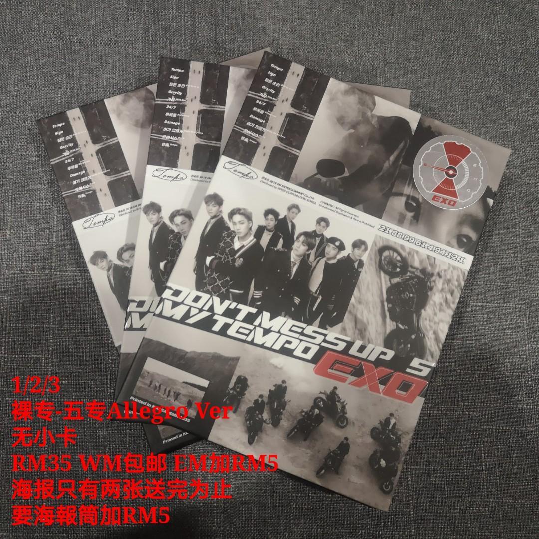 EXO 5th Album - Don't Mess Up My Tempo [Allegro ver] no pc