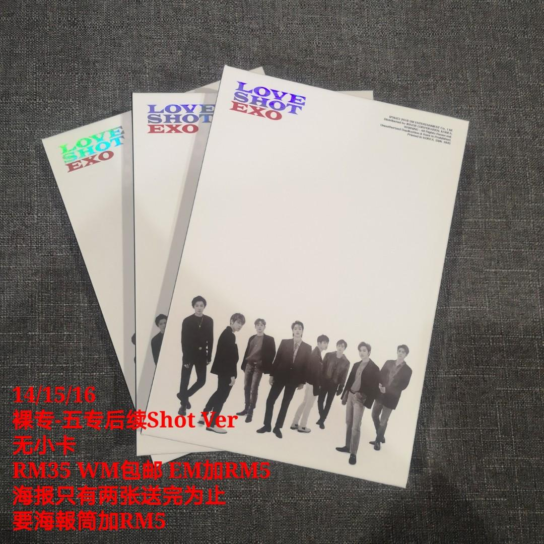 EXO 5th Repackage Album - Love Shot [Shot ver] No pc