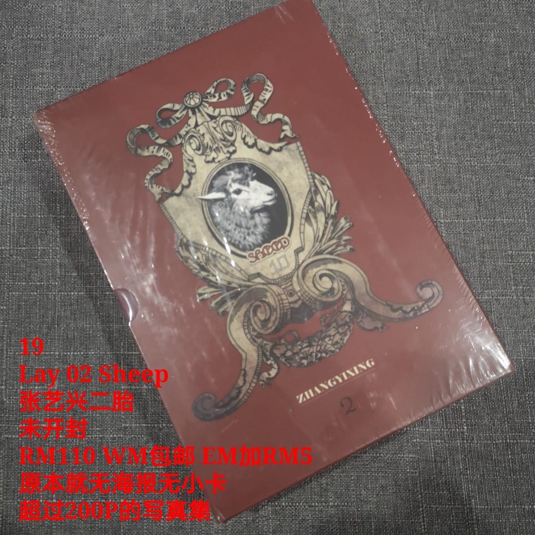 EXO Lay Zhang Yi Xing - Solo Album Vol.2 [Lay 02 Sheep]