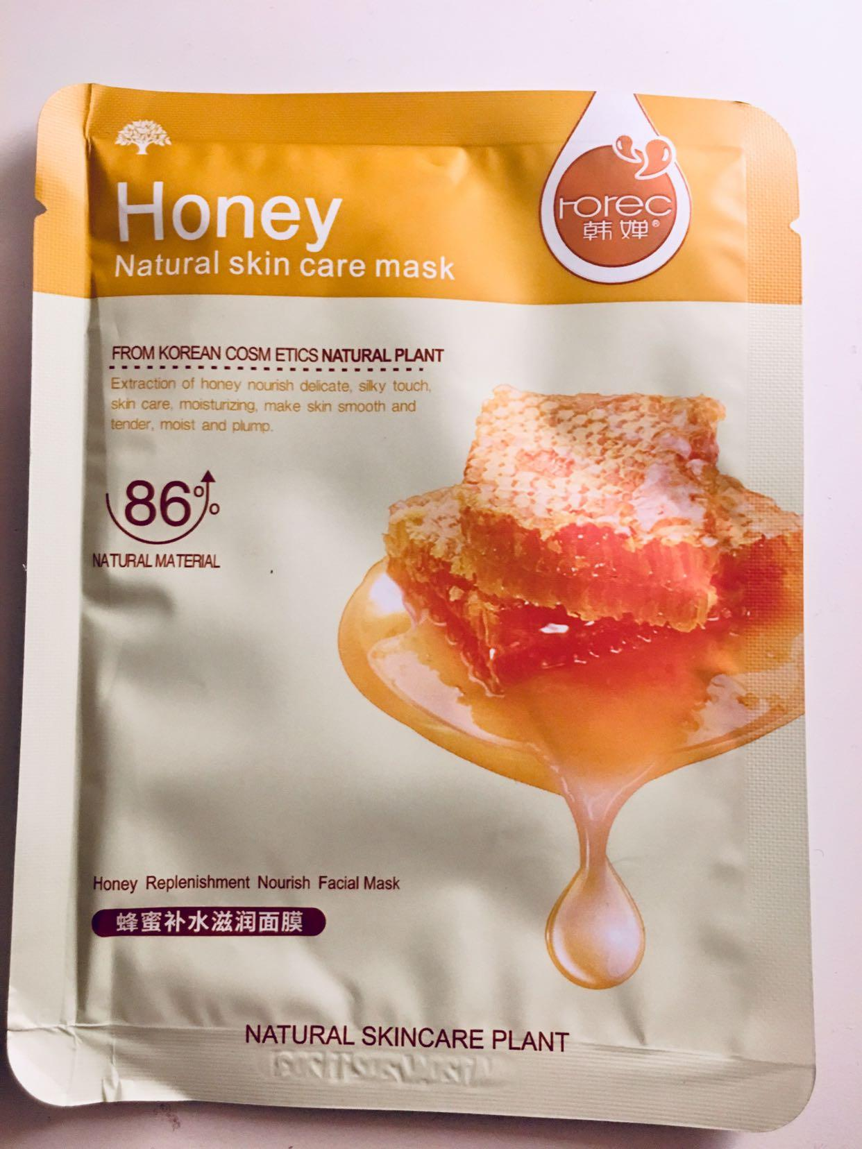 Honey Replenishment Nourish Facial Mask_20pcs-12SGD