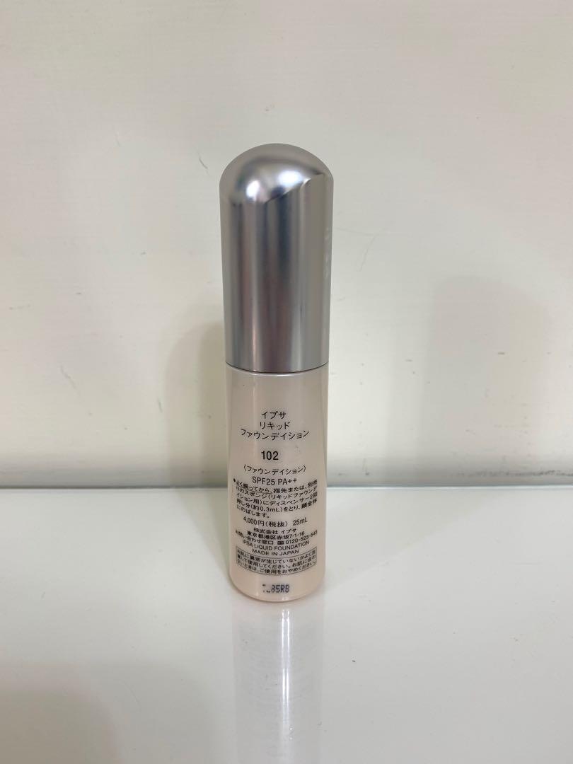 日本🇯🇵資生堂IPSA 茵芙莎-自律循環誘光彩妝蜜-粉底液