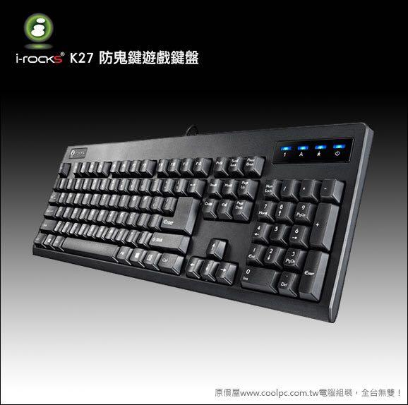 i-Rocks K27入門電競鍵盤 防鬼鍵